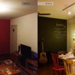 Projeto Elementar: O Mundo Lá de Casa